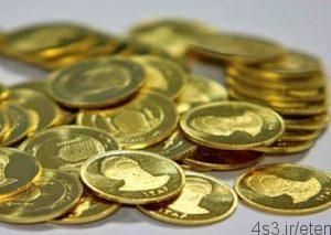سکه هایی که دیگر نمی توان جعل کرد + عکس سایت 4s3.ir