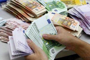 300x199 - قیمت ارز در بازار ایران و بانک مرکزی