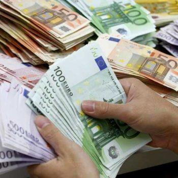 350x350 - قیمت ارز در بازار ایران و بانک مرکزی