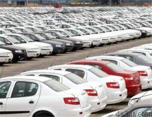 34132 13940225131123122950333 300x231 - قیمت خودرو - قیمت انواع خودرو در بازار ایران