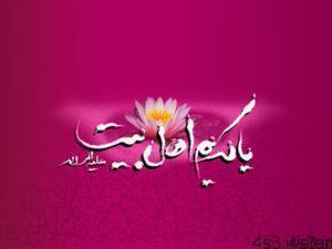 en5134 300x225 - اشعار میلاد امام حسن مجتبی (ع)-۳