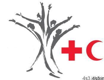 ۸ مه ؛ روز جهانی صلیب سرخ و هلال احمر
