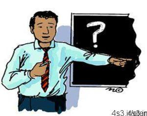 reshtehtahsili 300x237 - معرفی رشته علوم تربیتی