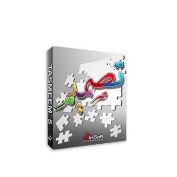 افزار تصمیم 350x350 - دانلود Tasmeem v5.0 - نرم افزار تصمیم، کار با فونت های فارسی و عربی در ایندیزاین