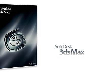 1 15 350x289 - دانلود Autodesk 3ds Max 2012 SP2 Update12 x86/x64 + Sample Files - نرم افزار تری دی اس مکس، طراحی سه بعدی و ساخت انیمیشن