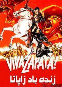1 20 214x300 - دانلود فیلم Viva Zapata 1952 زنده باد زاپاتا با دوبله فارسی