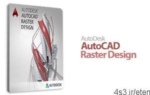 1 57 300x191 - دانلود Autodesk AutoCAD Raster Design 2015 x86/x64 - نرم افزار تبدیل نقشه ها و عکس های پیکسلی (رستر) به تصاویر وکتور