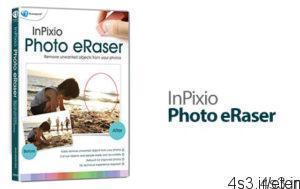 10 12 300x189 - دانلود Avanquest InPixio Photo Eraser v8.0.0 - نرمافزار حذف پس زمینه های ناخواسته در تصاویر