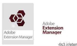 10 15 300x179 - دانلود Adobe Extension Manager CC 2015 v7.3.2 x86/x64 - نرم افزار مدیریت افزونههای ادوبی