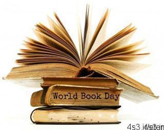 ۲۳ آوریل روز جهانی کتاب و حق مؤلف