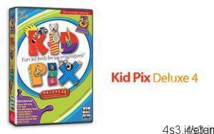 12 9 300x188 - دانلود Kid Pix Deluxe v4 - نرم افزار سرگرمی کودکان، نقاشی و ساخت فیلم های متحرک
