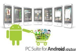 125 300x204 - دانلود ۹۱ PC Suite for Android v1.7.15.276 - نرم افزار مدیریت گوشی های اندروید