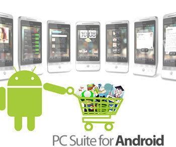 125 350x293 - دانلود ۹۱ PC Suite for Android v1.7.15.276 - نرم افزار مدیریت گوشی های اندروید