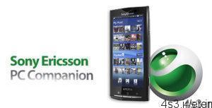 128 300x153 - دانلود Sony Ericsson PC Companion v2.10.303 - نرم افزار مدیریت گوشی های سونی اریکسون