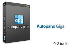 14 10 300x195 - دانلود Autopano Giga v4.2.3 x86/x64 - نرم افزار ساخت و ویرایش تصاویر پانوراما