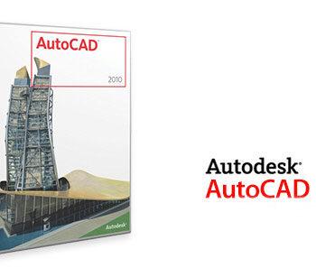 14 8 350x307 - دانلود Autodesk AutoCAD 2010 SP2 x86/x64 - اتوکد، قدرتمندترین نرم افزار نقشهکشی و طراحی صنعتی