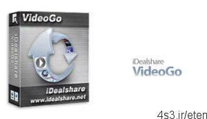 15 16 300x172 - دانلود iDealshare VideoGo v6.0.8.5809 - نرم افزار قدرتمند تبدیل فایل های صوتی و تصویری