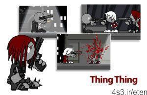 15 17 300x194 - دانلود Thing Thing v3 - بازی شلیک و حرکت به جلو
