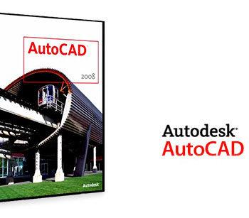 16 7 350x307 - دانلود Autodesk AutoCAD 2008 SP1 x86/x64 - اتوکد، قدرتمندترین نرم افزار نقشهکشی و طراحی صنعتی