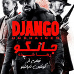 16 9 150x150 - دانلود فیلم Django Unchained 2012 جانگوی رها شده با دوبله فارسی