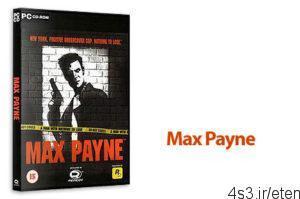 17 15 300x199 - دانلود Max Payne 1 - بازی مکس پین ۱