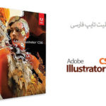 17 4 150x150 - دانلود Adobe Illustrator CS6 v16.0.0.682 x86/x64 - ایلاستریتور، نرم افزار ایجاد و طراحی تصاویر وکتور