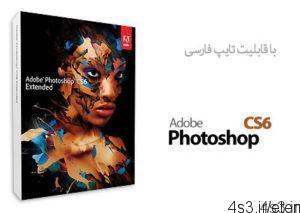 18 5 300x213 - دانلود Adobe Photoshop CS6 Extended v13.1.2 x86/x64 - فتوشاپ، نرم افزار ویرایش عکس