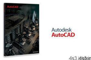 18 6 300x199 - دانلود Autodesk AutoCAD + LT 2012 SP2 x86/x64 - اتوکد، قدرتمندترین نرم افزار نقشهکشی و طراحی صنعتی