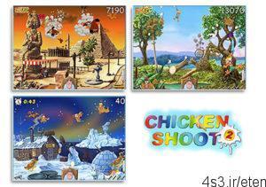2 56 300x211 - دانلود Chicken Shoot 2 - بازی شلیک به جوجه ۲
