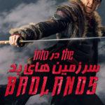 2 60 150x150 - دانلود سریال در سرزمین های بد Into the Badlands فصل سوم با دوبله فارسی