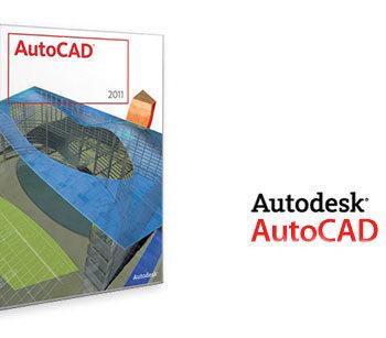 20 6 350x307 - دانلود Autodesk AutoCAD 2011 SP2 x86/x64 - اتوکد، قدرتمندترین نرم افزار نقشهکشی و طراحی صنعتی