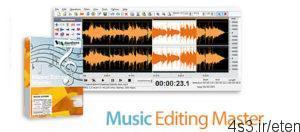 30 7 300x132 - دانلود Music Editing Master v11.6.4 - نرم افزار ویرایش فایل های صوتی