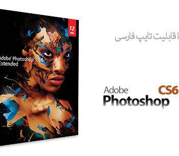 31 1 350x305 - دانلود Adobe Photoshop CS6 Extended v13.1.2 x86/x64 - فتوشاپ، نرم افزار ویرایش عکس