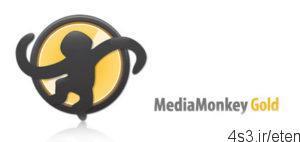 32 7 300x142 - دانلود MediaMonkey Gold v4.1.17.1840 - نرم افزار مدیریت و پخش فایل های مالتی مدیا