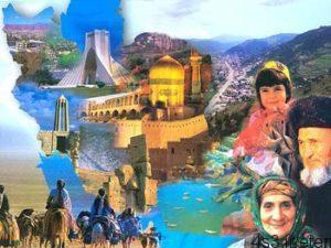 33 2 300x225 - گردشگری در ایران