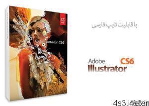 33 7 300x213 - دانلود Adobe Illustrator CS6 v16.0.0.682 x86/x64 - ایلاستریتور، نرم افزار ایجاد و طراحی تصاویر وکتور