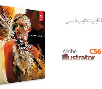 33 7 350x305 - دانلود Adobe Illustrator CS6 v16.0.0.682 x86/x64 - ایلاستریتور، نرم افزار ایجاد و طراحی تصاویر وکتور