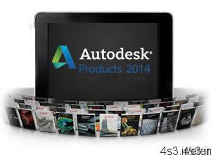 4 11 300x221 - دانلود Autodesk Products 2014 - محصولات اتودسک ۲۰۱۴