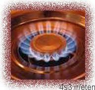 استفاده بهینه ازاجاق گازها
