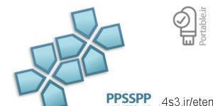 42 4 300x150 - دانلود PPSSPP v1.5.4 Portable - نرم افزار شبیه ساز اجرای بازی های PSP کنسول پلی استیشن پرتابل (بدون نیاز به نصب)