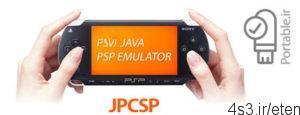 43 5 300x115 - دانلود JPCSP v3657 x86/x64 Portable - نرم افزار شبیه سازی کنسول بازی های پلی استیشن پرتابل (بدون نیاز به نصب)