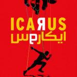 44 12 150x150 - دانلود مستند Icarus 2017 ایکاروس با دوبله فارسی