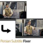 44 13 150x150 - دانلود Sh Persian Subtitle Fixer - نرم افزار حل مشکل زیرنویس های فارسی با فرمت SRT