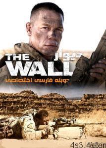 44 7 214x300 - دانلود فیلم The Wall 2017 دیوار با دوبله فارسی