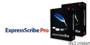 47 6 300x150 - دانلود Express Scribe Pro v5.90 - نرم افزار کنترل و پخش فایل های صوتی جهت تایپ آنها