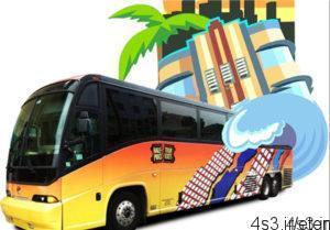49 2 300x209 - دانستنیهای ضروری در مورد تورهای گردشگری و توریستی