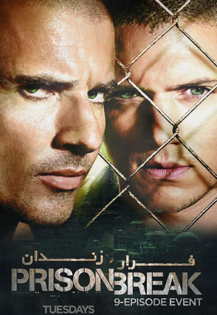 دانلود سریال فرار از زندان Prison break فصل دوم با دوبله فارسی