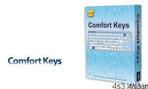 5 7 300x182 - دانلود Comfort Keys Pro v7.4 - نرم افزار تعریف کلید میانبر در ویندوز و برنامه های کاربردی