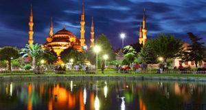 51 1 300x161 - اگر تور استانبول را به عنوان تور مسافرتی خود انتخاب نموده اید!