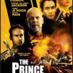 6 30 150x150 - دانلود فیلم the prince – پرینس با دوبله فارسی